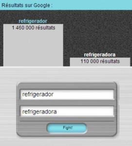 refrigeradorvsrefrigeradora